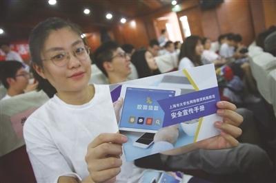 校园贷江湖大变革:网贷退,银行进