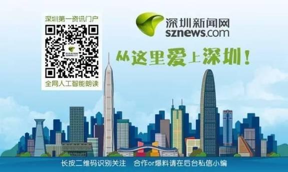 深新早点扎心!本月深圳车牌摇号中签率低至0.421%个人竞价均价超过4万6