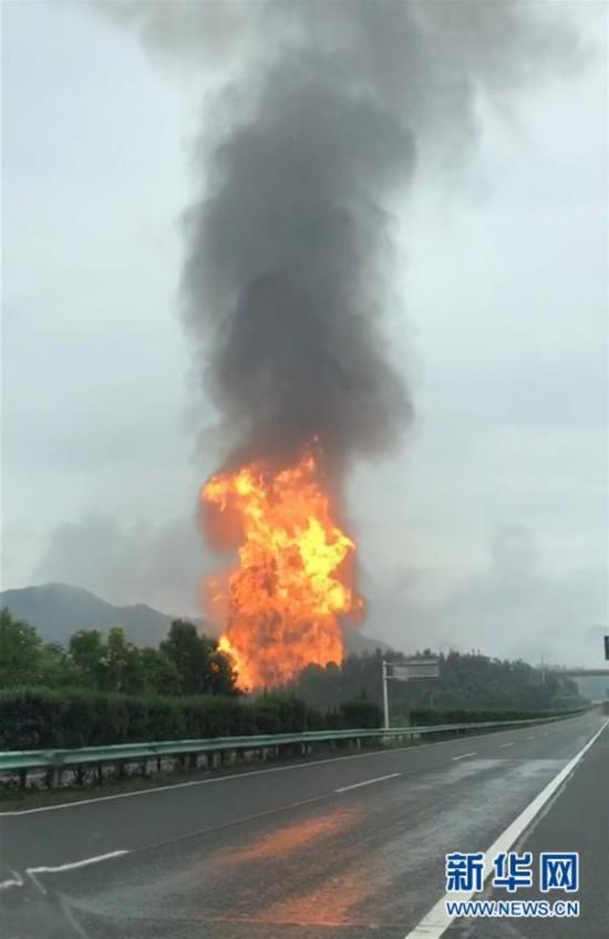 中石油天然气输气管道晴隆沙子段泄漏燃爆事故