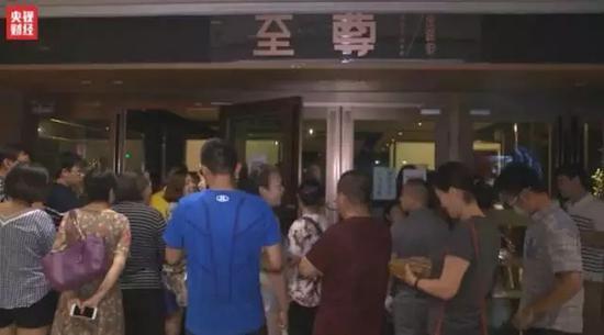 金钱豹北京门店全停业消费者会员卡能否退款仍无说法