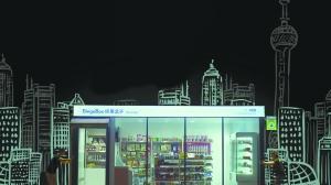 无人便利店能走出试验田吗是概念还是黑科技?