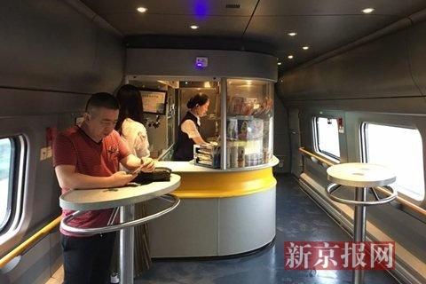 北京到雄安动车发车首趟车上座率5成