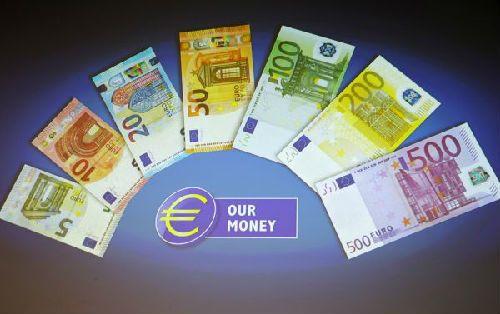 """外媒:欧洲央行报告称欧元第二大货币地位""""毫无争议"""""""