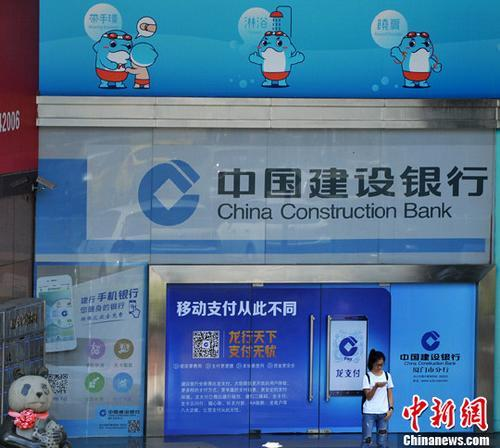 商业银行部分服务收费暂停或取消年减费额61亿
