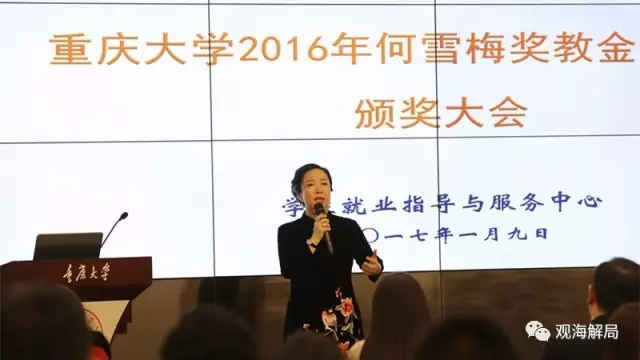 霸道女总裁涉案数亿投案自首:已离婚 净身出户