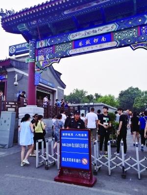 共享单车在北京热点区域禁行多方褒贬不一