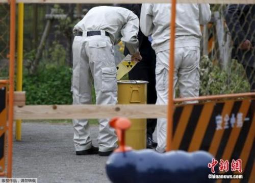日本原子能机构将就茨城县核辐射事故提交报告