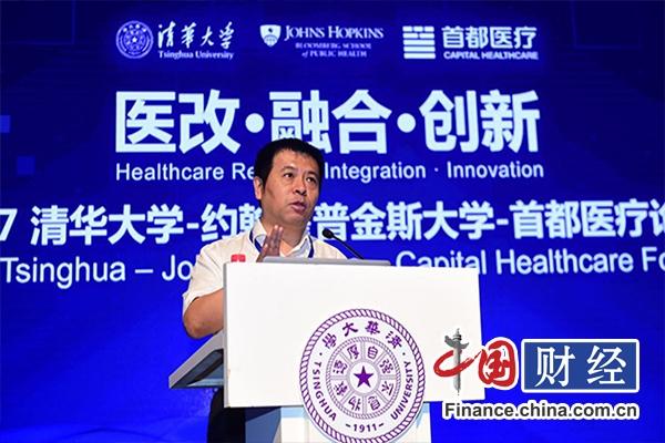 北京医药分开综合改革实施100天 节省医药费用35亿