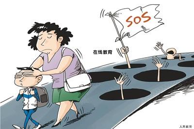 51talk线上英语外教东南亚口音重 退费转课被指复杂