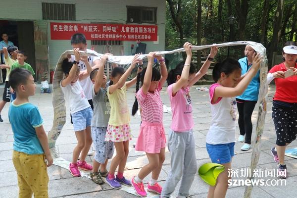 提升抗逆能力 松园社区开展儿童教育服务项目
