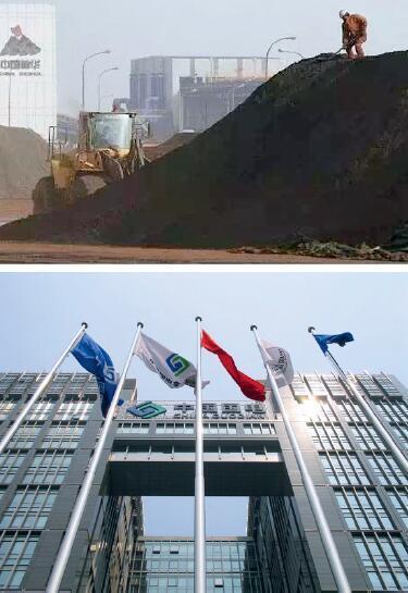 p58-神华与国电的重组涉及资产约1.8 万亿元,是自国资委成立以来最大的央企并购重组案。