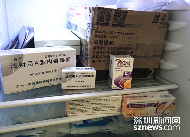 罗湖一皮肤科诊所做注射医疗美容项目被罚5000