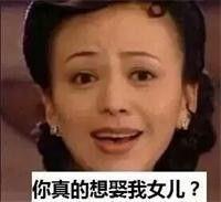 女方家两度加价索21万彩礼 男方:卖女儿?爱结