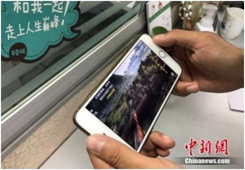 资料图:用户在手机上用某款APP看视频。中新网 程春雨 摄