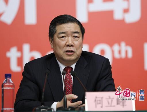 国家发展改革委党组书记、主任何立峰(中国网 高聪)