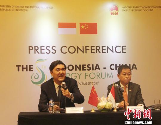 中国能源局长:中印尼两国能源互补性强合作潜力巨大