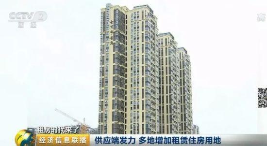 楼市核武器来了!这个城市推70年只租不售住房