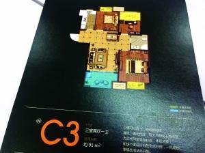 南京一楼盘被曝偷面积续规划部门改造封闭算