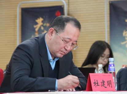 河北华糖云商营销传播股份有限公司总经理杜建明