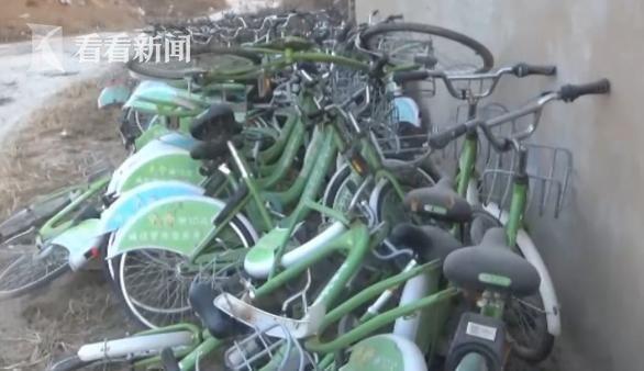 酷骑单车倒闭欠薪 员工:经理让我们拆车轮抵工资