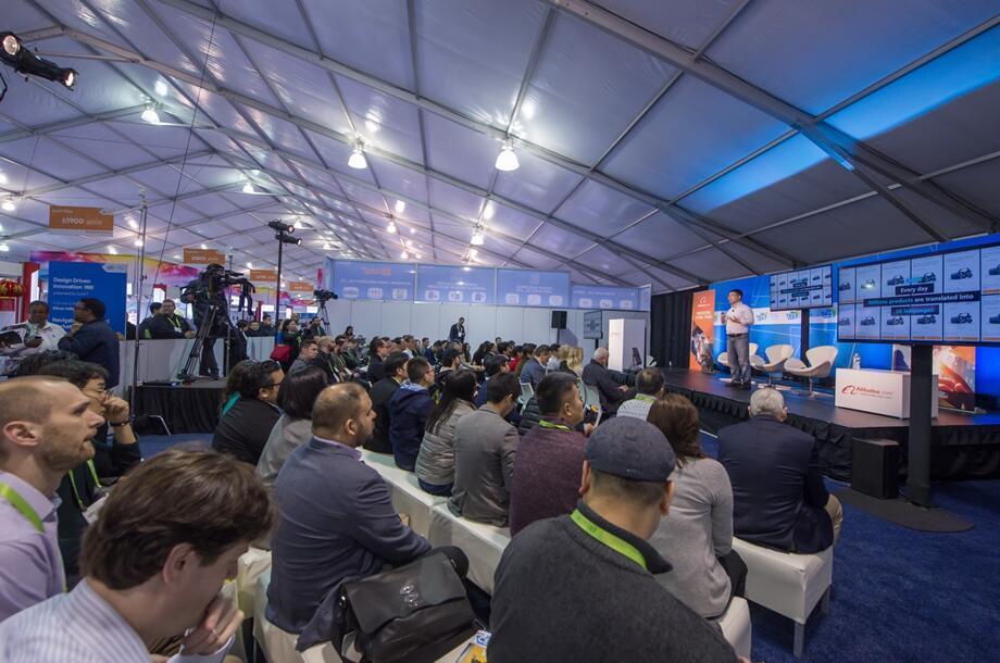 阿里巴巴国际站CES现场解读用新技术助力全球买、全球卖