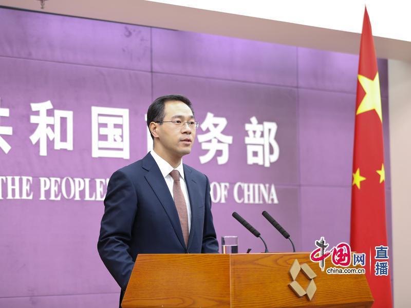 商务部:我国总进口额近1/3产品可享自贸协定优惠关税待遇