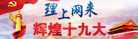 中國特色社會主義鄉村振興道路的七個關鍵詞