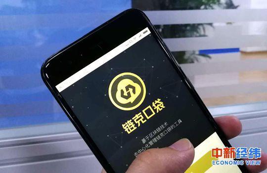 資料圖 中新經緯王培文 攝