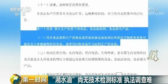 """多家火锅店用""""潲水油""""有分店超百家分布16省市"""