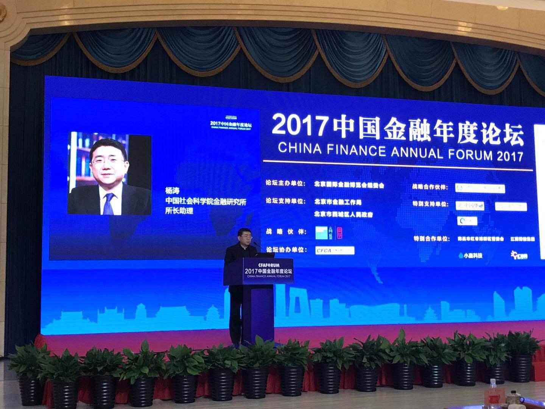 图片来源:中国网财经
