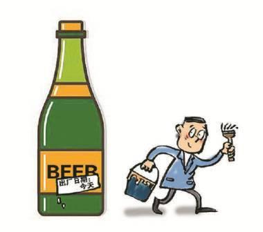 进口啤酒生产日期是五年前?被篡改标签后仍销往各地
