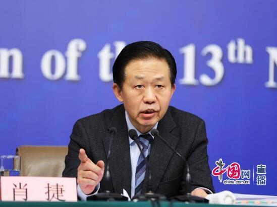 财政部部长肖捷 中国网高聪摄影