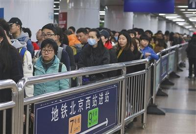 北京三大火车站发送176万余人旅游投诉总量下降