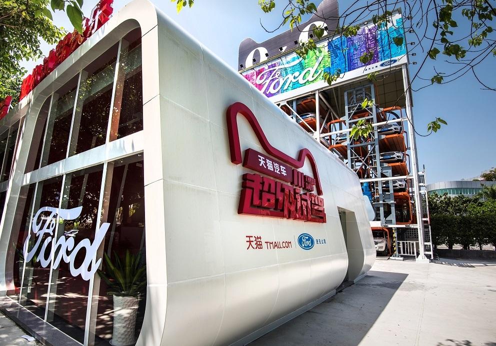 3月28日,阿里巴巴在广州推出首座天猫无人汽车售卖大楼