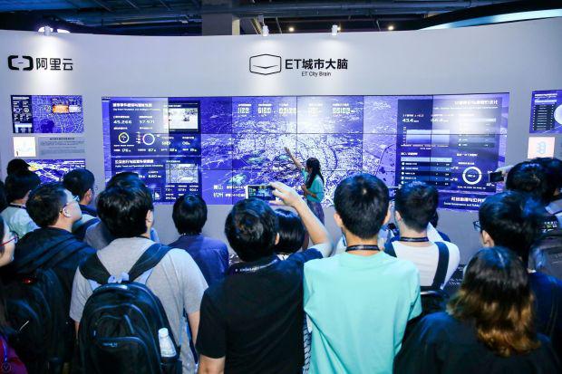 阿里云ET城市大脑是目前全球最大规模的人工智能公共系统