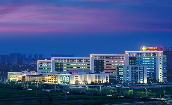 阳光融和医院开诊两周年打造最具人性、高医疗水准、高服务标准的医院