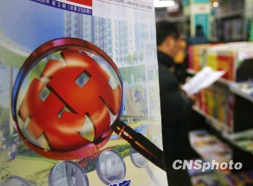 资料图 图片来源:中国新闻网