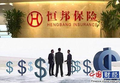 恒邦财险获江西金控增持至20% 中植集团降至第四大股东