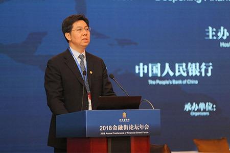 国开行副行长蔡东:深化金融改革开放要聚焦主业
