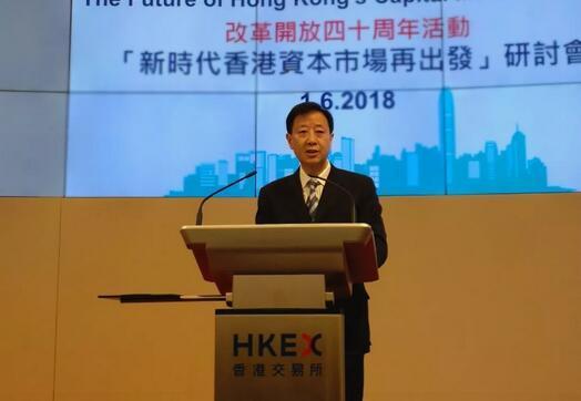 证监会姜洋:内地资本市场成就举世瞩目香港功不可没