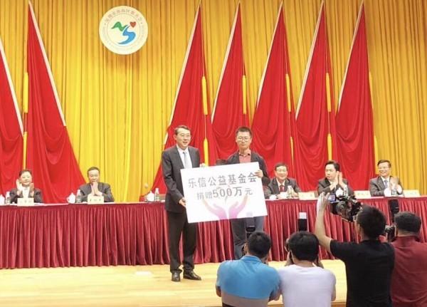 """乐信向南山慈善会捐赠500万元曾获中国""""年度慈善榜样"""""""