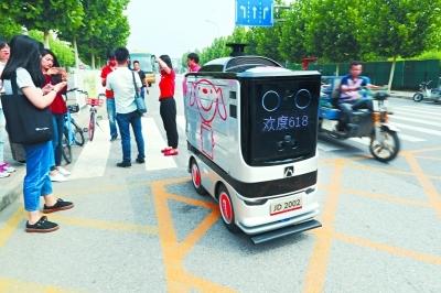 京东配送机器人正在调试 作为新交通参与者机器人应单归一类