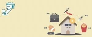 据不完全统计,目前已有河南、河北、内蒙古、辽宁、黑龙江、江苏、浙江、安徽、福建、湖北、湖南、广东、海南、重庆、云南、陕西、甘肃、青海、宁夏及宁波、大连、厦门市等23个省及计划单列市的税务部门实现了税务机关代征社保费。