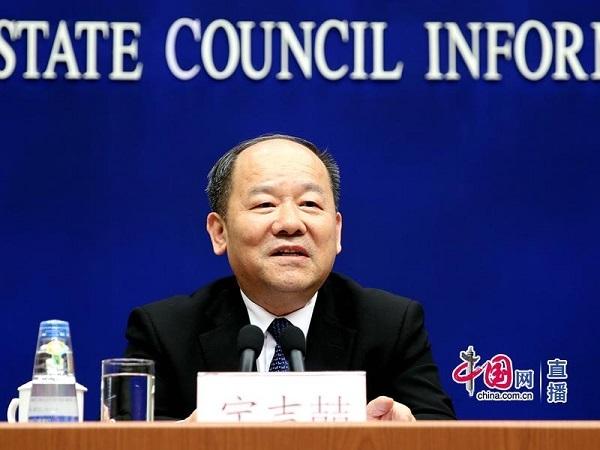 """宁吉喆:""""一带一路""""项目是有效投资不是所谓债务陷阱"""