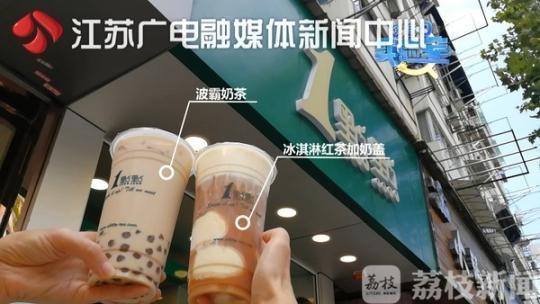 几款受热捧的网红奶茶测评 14款号称