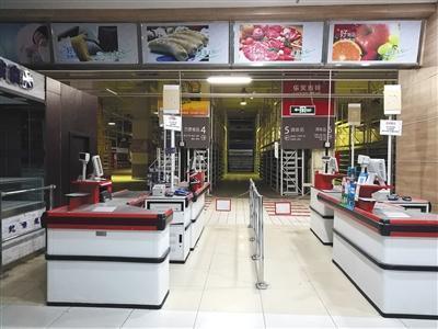 9月1日,乐天玛特酒仙桥店尚未开业,货架已清空。新京报记者 张晓荣 摄