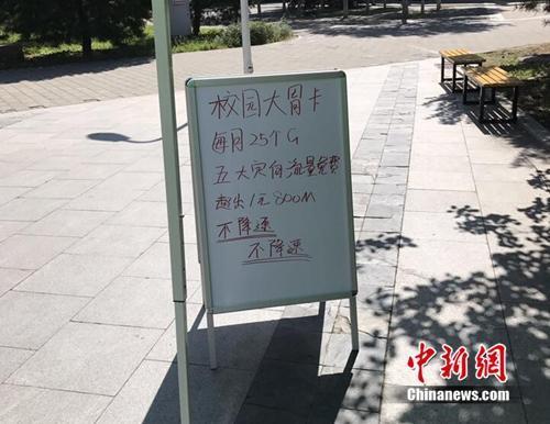中国电信摆摊出售手机卡。中新网 吴涛 摄