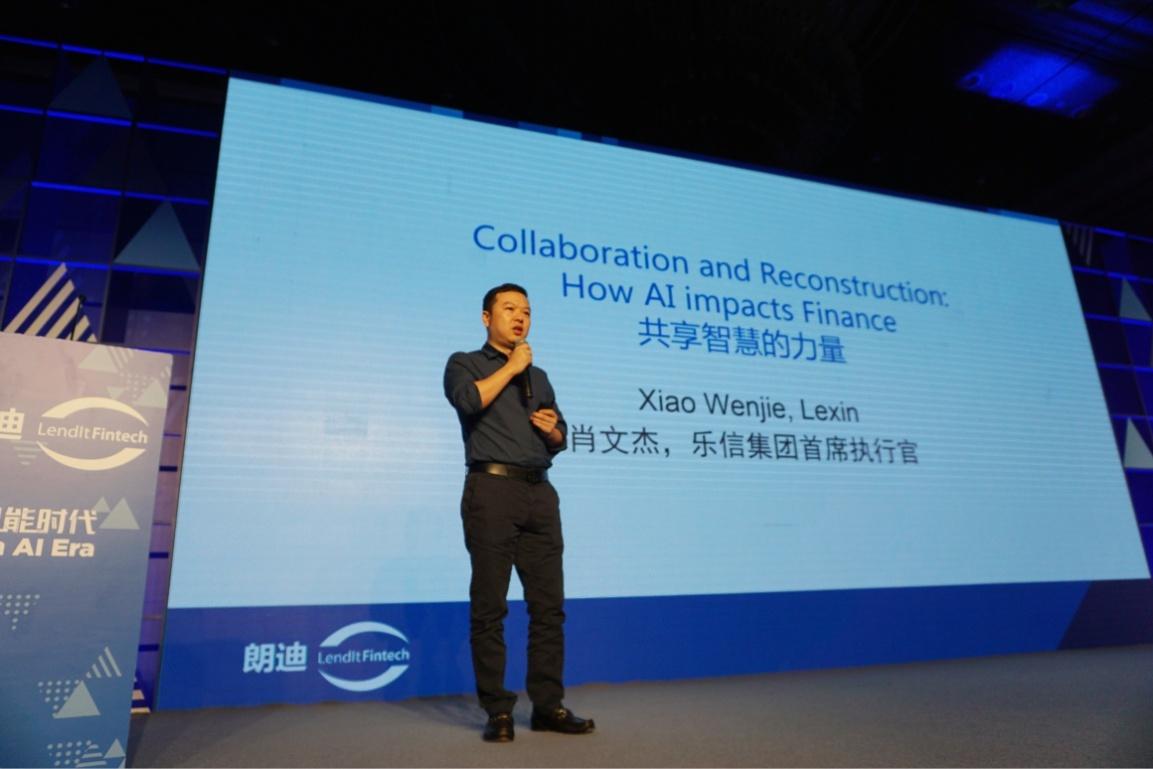 """乐信CEO肖文杰:从""""智能""""走向""""智慧""""_金融科技进入中场战事"""