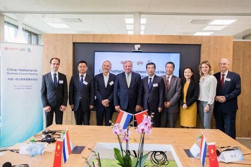 伊利欧洲创新中心成立再掀中国乳业全球化发展新篇章