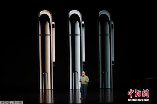 """苹果回应""""下架iPhone X""""  称没停产!是给运营商去卖"""
